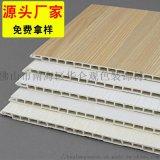 佛山竹木纤维集成墙板厂家 600家装工装护墙板