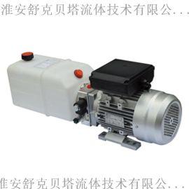 YBZ-D2.5C3G21升降平台动力单元3