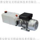 YBZ-D2.5C3G21升降平臺動力單元3