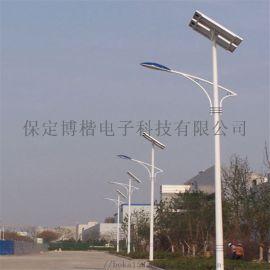 批发新农村建设太阳能路灯 专业生产4-6米路灯