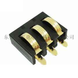 电池座连接器 3P-3.5PH-5.5H圆弧弹片