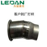 金属激光焊接机手持式