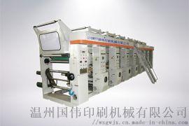 无轴凹版印刷机ASY-D型无轴凹版印刷机