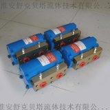 CFA3-100-100YF系列齒輪分流器