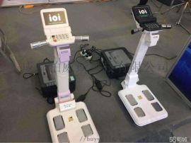 杰文制造便携式人体成分分析仪
