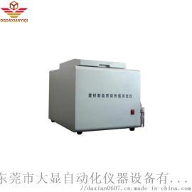 建材制品燃烧热值测试仪 安装步骤