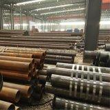 冶钢40Cr合金钢管 40cr冷拔钢管厂家