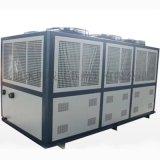 陕西渭南 20匹风冷式冷冻机 直销 旭讯机械