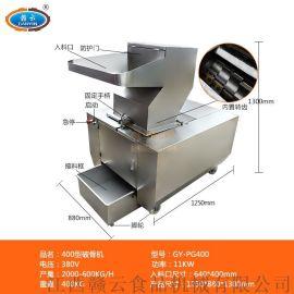 云南重庆商用不锈钢破碎骨头颗粒机
