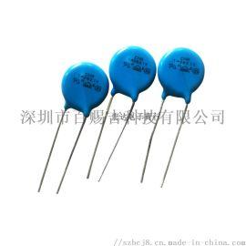 压敏电阻 10D431K 471K 561K 681K 压敏电阻器