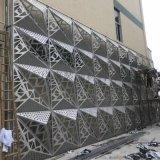 金屬幕牆隔斷屏障氟碳雕花鋁單板造型鋁單板天花