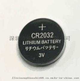 遥控器电池 蜡烛灯电池 发光钥匙扣电池