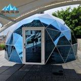 户外深圳6米直径球形帐篷网红民宿酒店玻璃屋