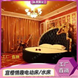 酒店家具主题床双人床电动情侣合欢床多功能夫妻圆床