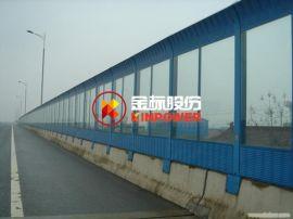 长沙市政高架桥声屏障多少钱欢迎来厂考察