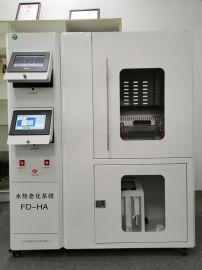分子筛水热老化装置,催化剂水热老化装置
