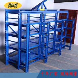 开封重型模具货架重型仓库货架仓储设计规划