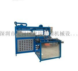 订制真空密封吸塑成型机(PC料成型机)