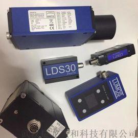 耶拿LDM301远距离激光测距传感器