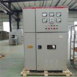 节能环保电容补偿柜 无功功率补偿柜优质厂家