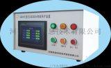 KZB-3空壓機風包超溫保護裝置