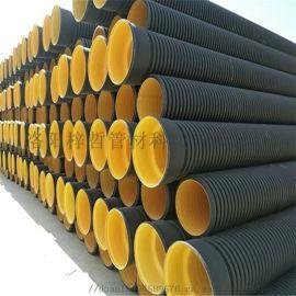 厂家供HDPE高密度聚乙烯 新型双壁波纹管