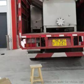 磁脉冲生活垃圾矿化处理器设备建设项目