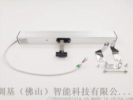 云南普宁圳基链条电动开窗器平开窗天窗自动开窗器