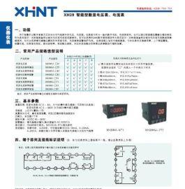 湘湖牌BRM3-63M16A1140V塑壳式断路器电子版