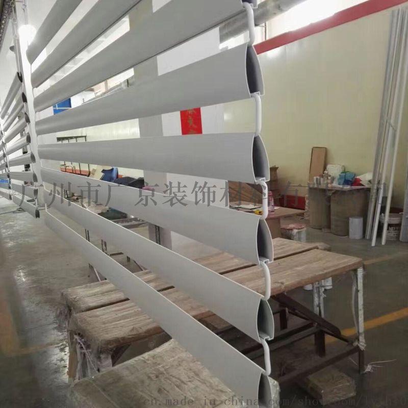 墙面装饰条形铝方通格栅