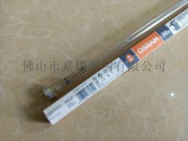 欧司朗HNS 30W 0.9米T8紫外线杀菌灯