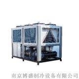 低温螺杆式冷水机 风冷式螺杆冷水机 博盛制冷冷水机