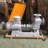 CYZ-A臥式自吸式銅葉輪防爆式離心油泵