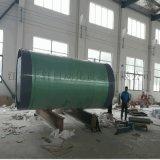 廣東深圳一體化預製泵站