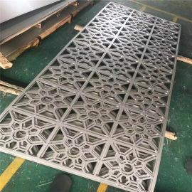 招牌广告镂空铝单板 门头雕花造型铝单板