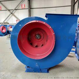 爆品  高压离心式通风机 防腐性玻璃钢通风机厂家