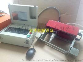金属钢架便携打码机钢板打号机