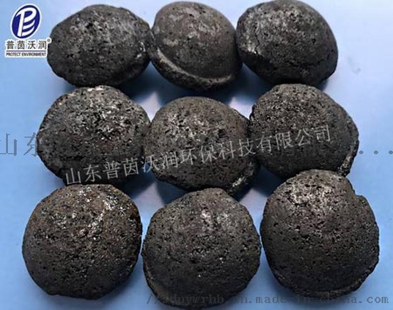 铁碳微电解填料生产厂家