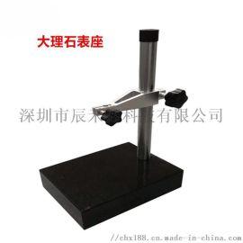 大理石表座大理石测量平台 大理石测量平板