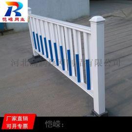 交通防撞隔离栏 市政道路京式护栏标准