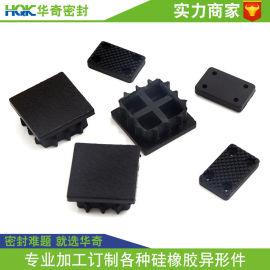 氯丁橡胶制品异型圆形垫片非标定制生产 氯丁胶密封圈
