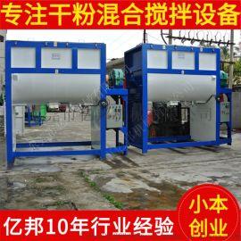 供应多功能搅拌机涂料混合机产地货源
