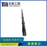 硬質合金刀具 錐度銑刀 合金銑刀 支持非標訂製