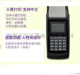 信阳扫码消费机批发 无线网络实时通讯扫码消费机