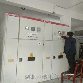 高压电容补偿柜厂家_湖北中盛电气有限公司