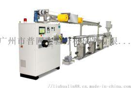 广州普同桌面3D打印耗材实验机高分子材料线材挤出成型机