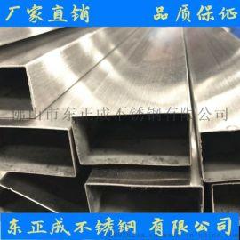 拉丝316不锈钢矩形管100*500*1.9现货