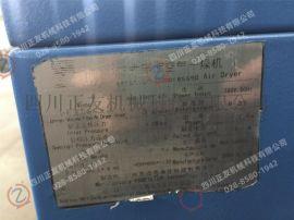 广州市汉粤净化高压冷干机