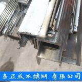 梅州光面304不锈钢角钢,装饰304不锈钢角钢