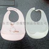 免洗硅胶儿童口水兜 便携儿童吃饭围嘴 硅胶饭兜
